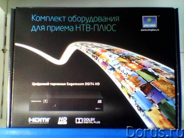 Цифровое ТВ Триколор ТВ НТВ Плюс - Аудио и видео техника - Установка Триколор ТВ FULL HD, НТВ Плюс H..., фото 2