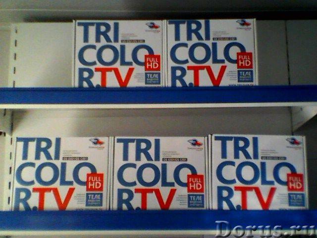 Триколор тв, НТВ Плюс, Цифровое тв - Аудио и видео техника - Установка Триколор ТВ FULL HD, НТВ Плюс..., фото 1