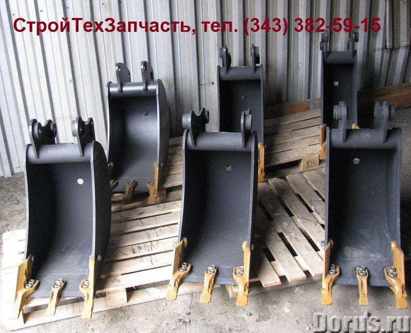 Ковш задний Caterpillar 428E 432E - Запчасти и аксессуары - Продаем ковши задние для экскаваторов -..., фото 2