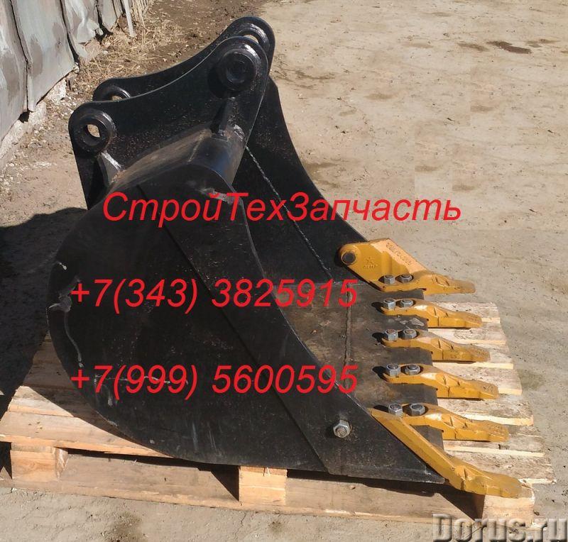 Ковш задний Caterpillar 428E 432E - Запчасти и аксессуары - Продаем ковши задние для экскаваторов -..., фото 3