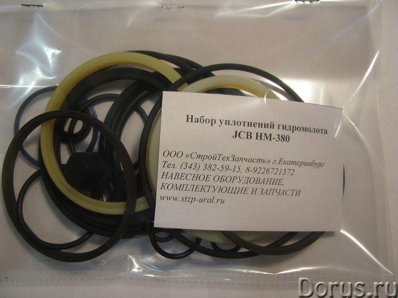 Jcb 380 пика трамбовка втулка ремкомплект - Запчасти и аксессуары - Продаем запчасти для гидромолота..., фото 5
