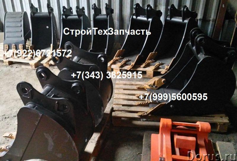 Hyundai H940 H930 ковш 30, 40, 60, 75, 90 в наличии в Екатеринбурге - Запчасти и аксессуары - Hyunda..., фото 2