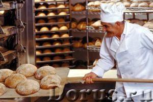 """Краткосрочные курсы """"Пекарь"""" - Курсы - Учебный центр Перспектива предлагает пройти обучение пекарско..., фото 1"""