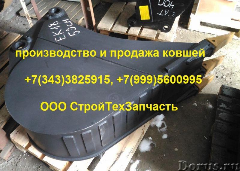Ковш ЕК18 Твэкс 180W узкий 50 - 53 см - Запчасти и аксессуары - Продается новый ковш для ЕК18, Твэкс..., фото 2
