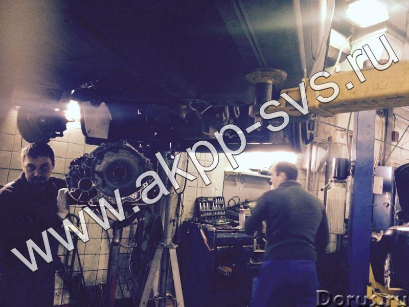 АКПП Усиленная для Шевроле Круз 1.6л.1.8 кредит - Запчасти и аксессуары - Акпп после капитального ре..., фото 2