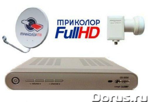 Триколор тв,НТВ+,Цифровое эфирное телевидение - Аудио и видео техника - Установка Триколор ТВ FULL H..., фото 2